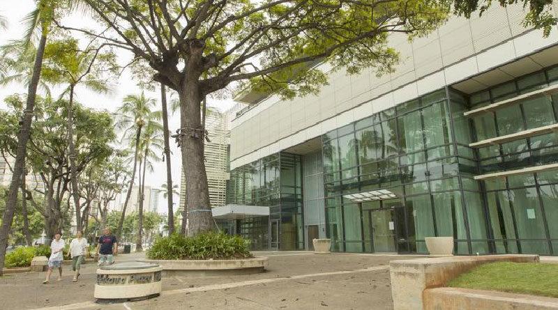 King Kalakaua Plaza